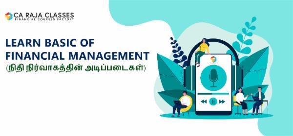 Learn Basic of Financial Management (நிதி நிர்வாகத்தின் அடிப்படைகள்) cover
