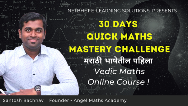 Quick Maths Mastery cover