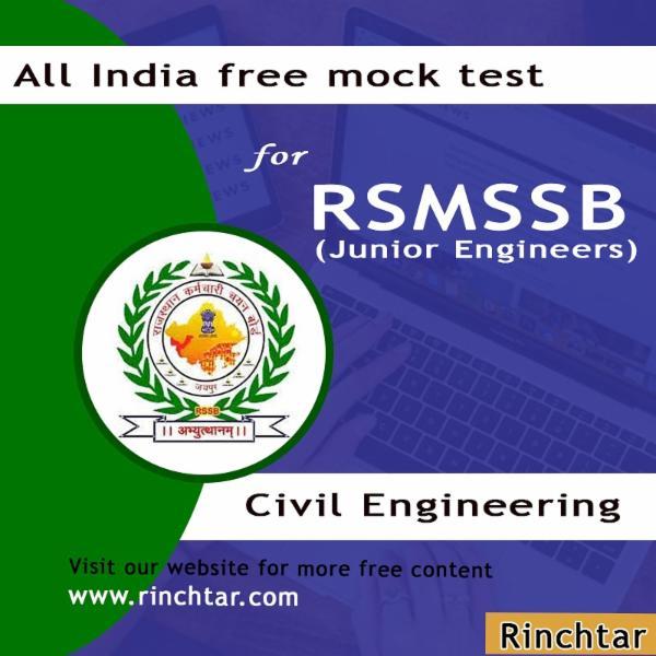 RSMSSB JEN_CIVIL AIMT cover