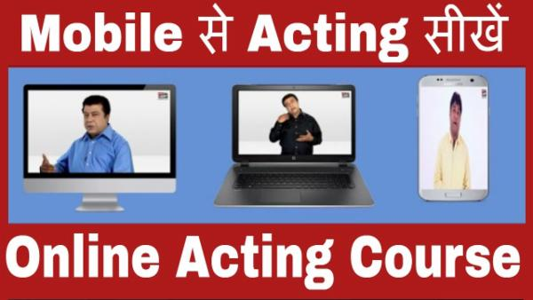 Practical Acting Online Video Course [Hindi] cover