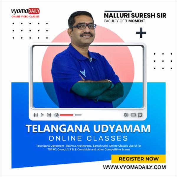 Telangana Udyamam- Rashtra Avatharana, Samskruthi, Online Classes cover