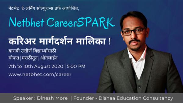 Netbhet CareerSpark cover