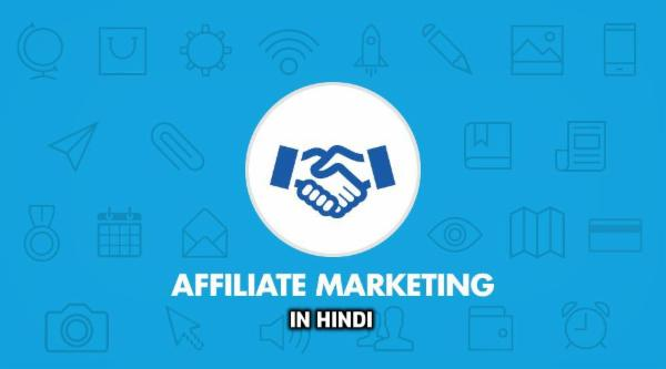 Affiliate Marketing in Hindi (4 hours) cover