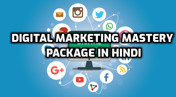 Digital Marketing Mastery Package in Hindi cover