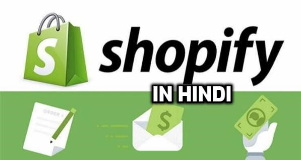 Complete Shopify Dropshipping Masterclass in Hindi (7 hours) cover