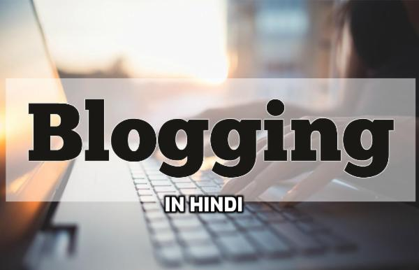 Blogging Masterclass in Hindi (5 hours) cover