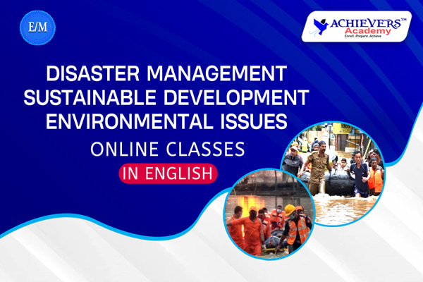 Disaster Management & Sustainable Development Classes in English cover