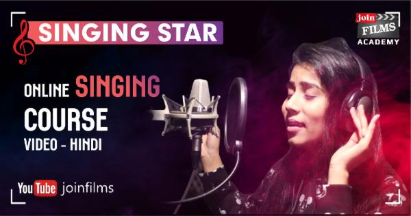 Professional Singing Course - Singing Star [Hindi] cover