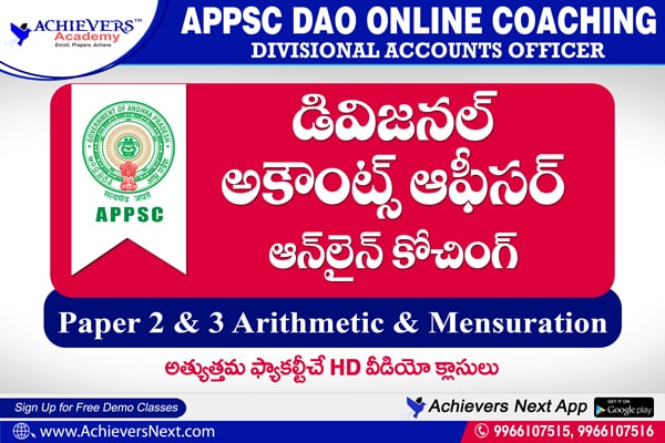 APPSC-DAO-Arithmetic-Mensuration Online Classes cover