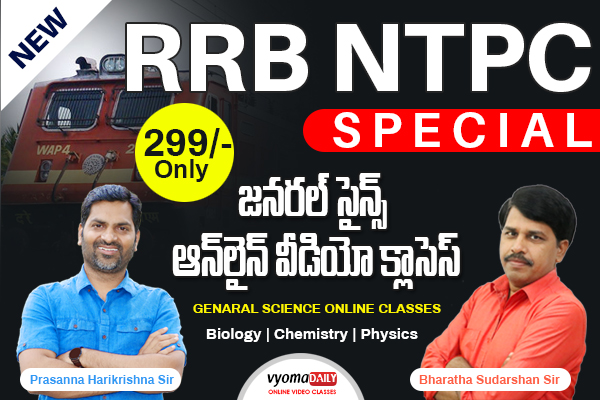 General Science Online Classes in Telugu | RRB NTPC | Group D Special cover