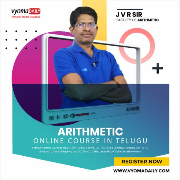 Arithmetic Online Course in Telugu | Vyoma Academy cover