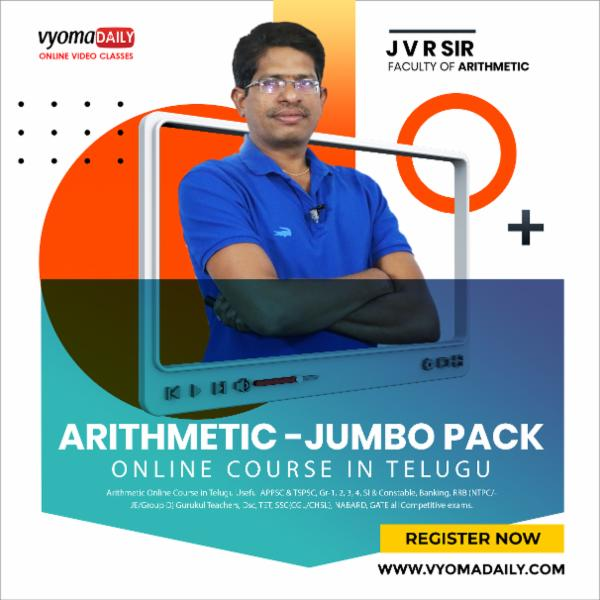 Arithmetic Online Course in Telugu | Jumbo Pack | Vyoma Academy cover