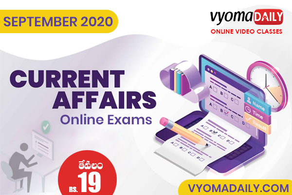 September 2020 Current Affairs Online Exams cover