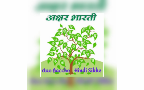 HINDI CLASSES cover