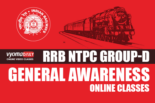RRB NTPC Group-d General Awareness Online Classes In Telugu cover