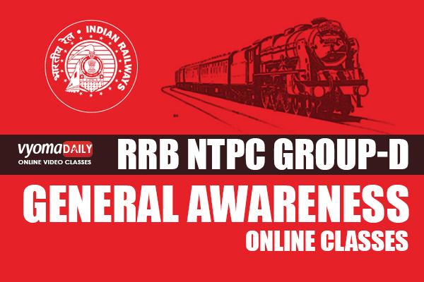 RRB NTPC Group-d General Awareness Online Classes In Telugu cover