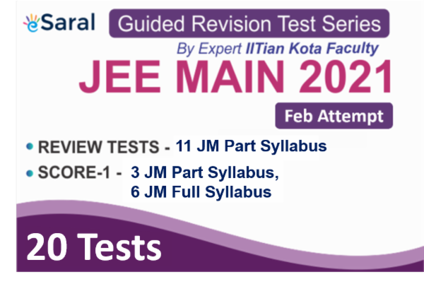 JEE Main Guided Revision Test Series (For Feb 2021 Attempt) cover
