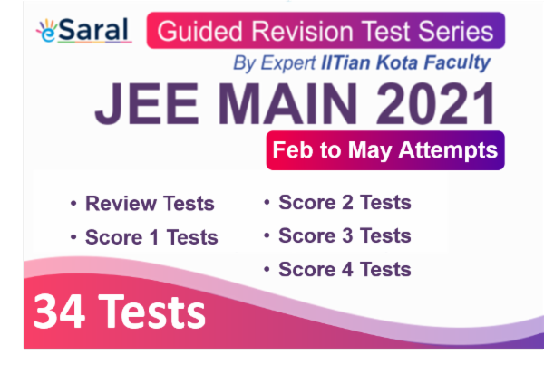 JEE Main Guided Revision Test Series (For Feb to May 2021 Attempts) cover