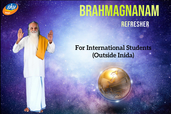 Brahmagnanam Course-Refresher cover