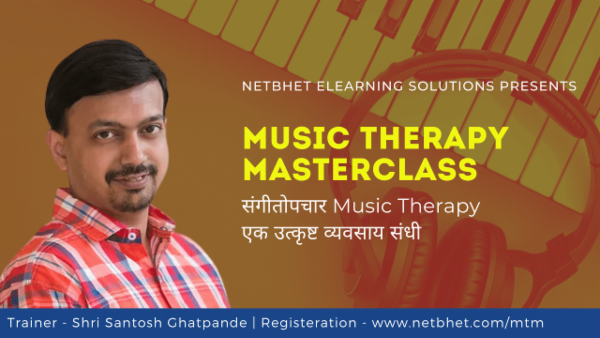 Music Therapy MasterClass cover