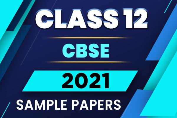 CBSE sample papers 2021 cover