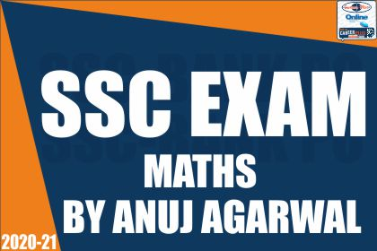 SSC Exam: Maths Special by Anuj Agrawal Sir cover