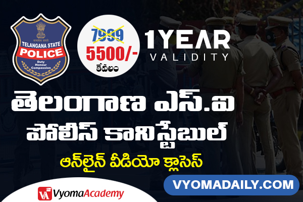 TS SI & Constable Online Coaching in Telugu cover