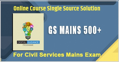 GS 500+ for UPSC Mains cover