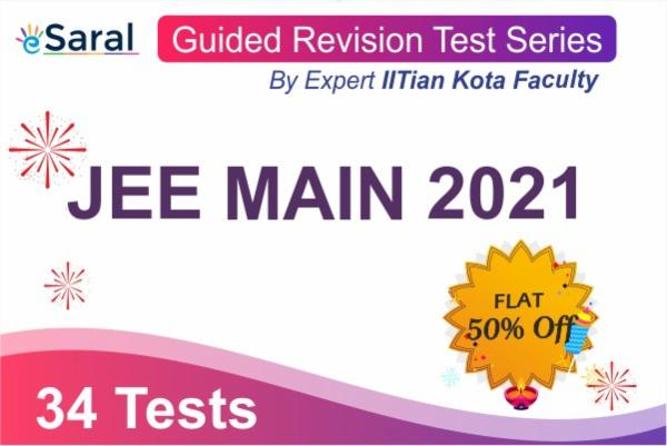 JEE Main Guided Revision Test Series (For Jan and Apr 2021 Attempt) cover