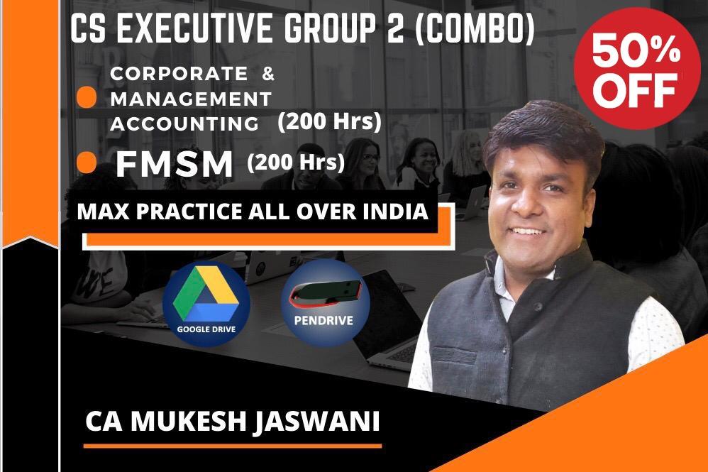 CS EXE G 2 CMA + FMSM (combo) cover