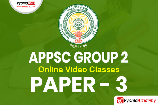 APPSC Group 2 - Paper 3 Online Coaching Classes in Telugu cover
