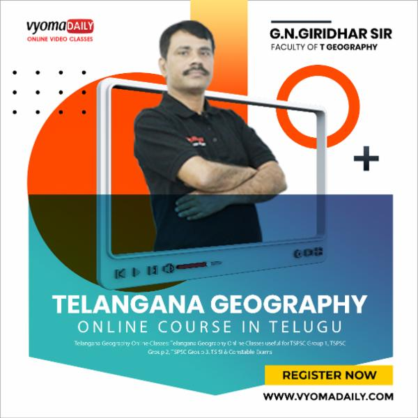 Telangana Geography Online Classes in Telugu | Vyoma Academy cover