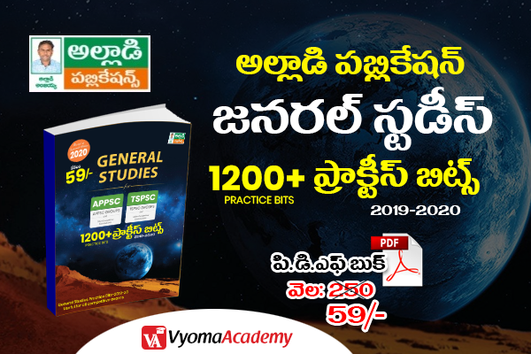 General Studies Bit bank 2020 | Alladi Publication cover
