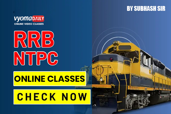 RRB NTPC/GR-D SUCCESS COURSE BY SICE - Vyoma Academy cover