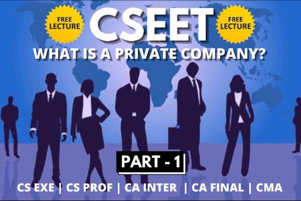 What is a Private Company cover