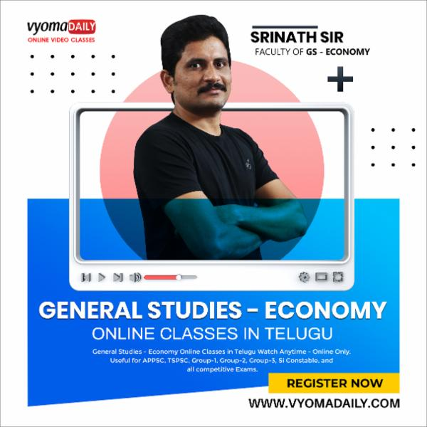 General Studies - Economy Online Classes in Telugu Watch Anytime - Online Only cover