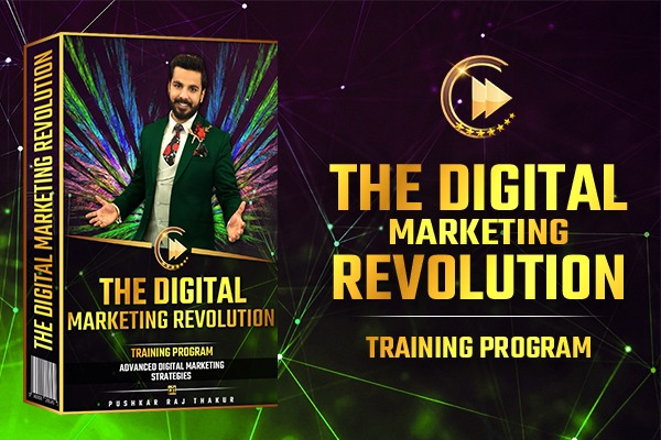The Digital Network Marketing Revolution cover