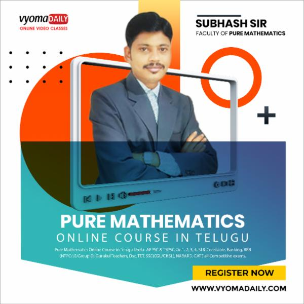 Pure Mathematics Online Video Classes in Telugu By Subhash Sir cover