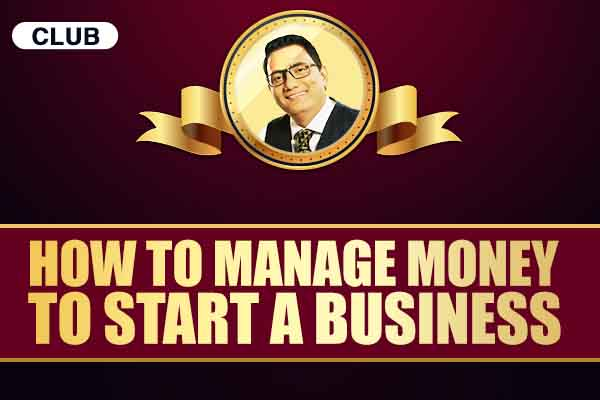 How to Manage Money to Start a Business cover