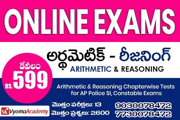 APSLPRB Police Si & Constable - Arithmetic & Reasoning CWT cover