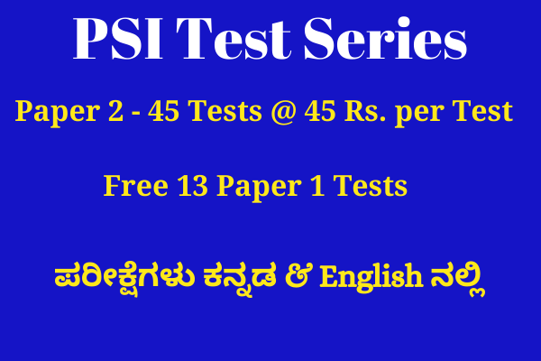 PSI ONLINE TEST SERIES cover