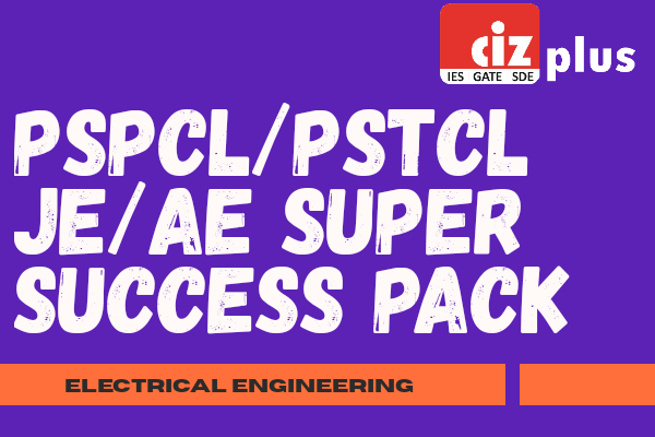 PSPCL/PSTCL JE/AE Super Success Pack (Electrical) cover