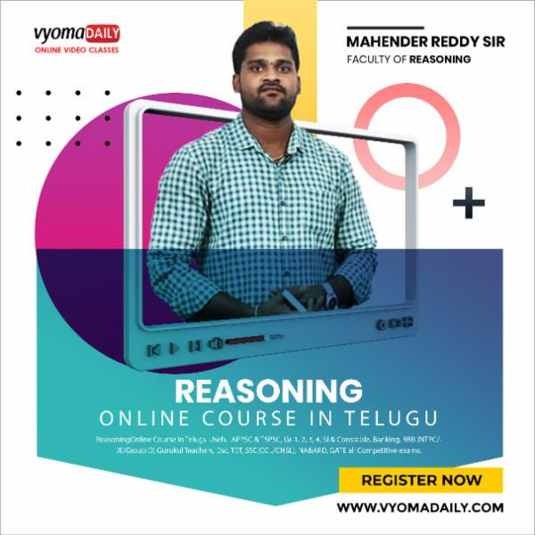 Reasoning Online Classes in Telugu | Vyoma Academy cover