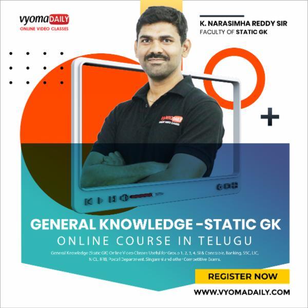 Static GK Online Video Classes