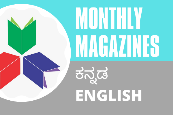 MONTHLY CURRENT AFFAIRS PDF cover
