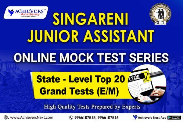 Singareni Junior Assistant Online Mock Test Series cover