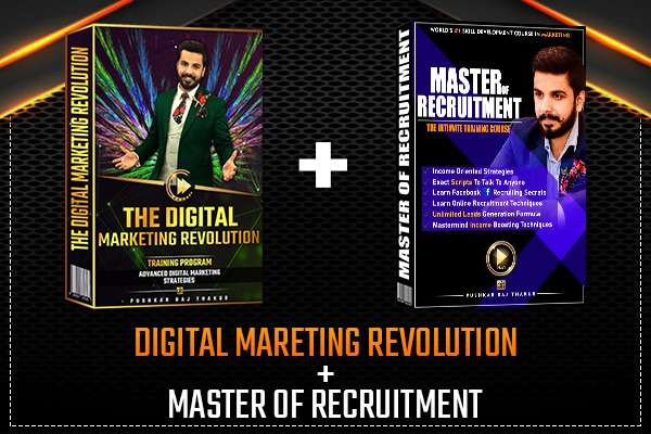 Digital Network Marketing Revolution + Master of Recruitment cover