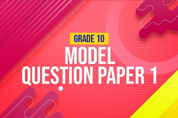 2021 Math model paper 1 cover