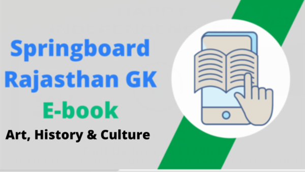 Rajasthan GK Notes ( history and arts & culture) cover