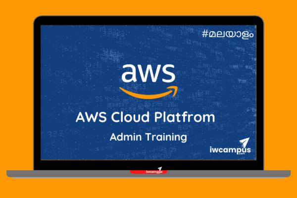 AWS Cloud Administrator Training cover